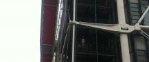 Beaubourg 2